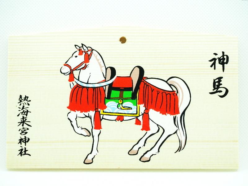 EN005